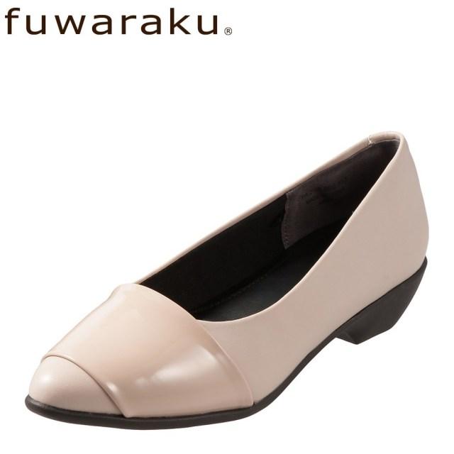 [フワラク] fuwaraku FR-2120 レディース | パンプス | 防水 | 幅広 | 小さいサイズ対応 21.5cm 22.0cm 22.5cm 大きいサイズ対応 25.0cm 25.5cm | ベージュ