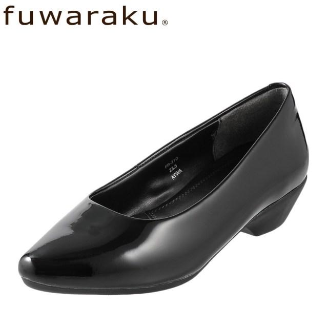 [フワラク] fuwaraku FR-210 レディース | パンプス | 本革 消臭 | 幅広 | 小さいサイズ対応 21.5cm 22.0cm 22.5cm 大きいサイズ対応 25.0cm 25.5cm | ブラック×エナメル