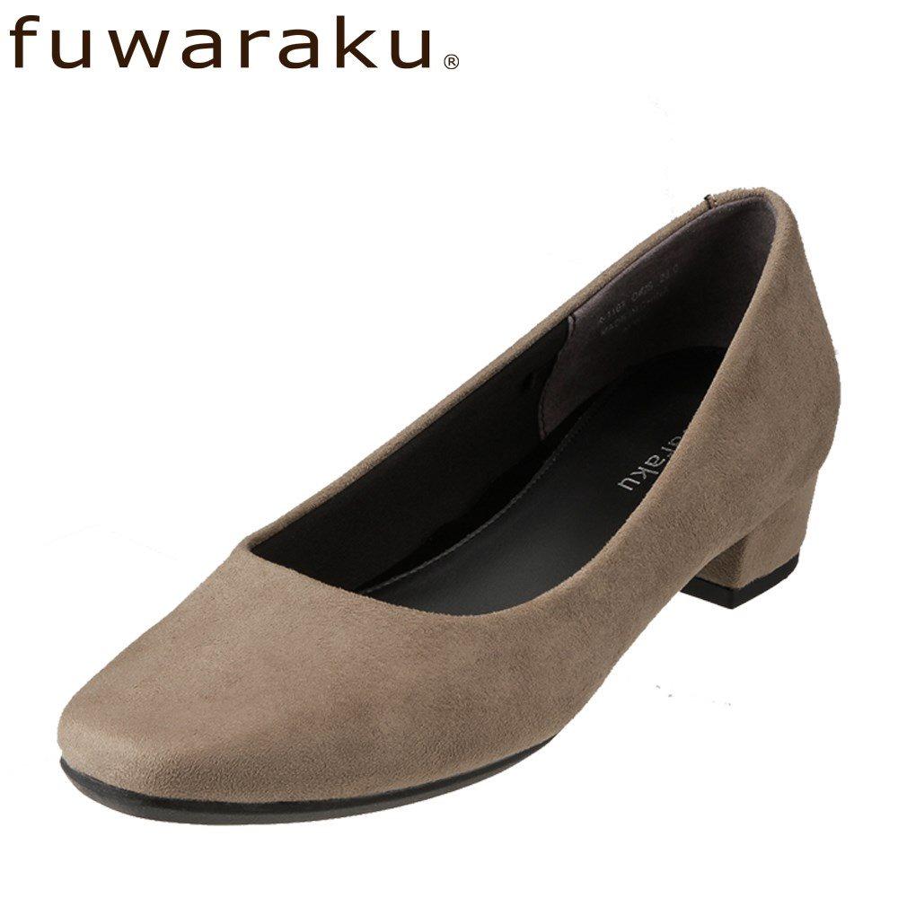 [フワラク] fuwaraku FR-1107 レディース | スクエアトゥパンプス 撥水 | ローヒール 太めヒール 歩きやすい | オフィス 通勤 仕事 | 大きいサイズ対応 24.5cm 25.0cm 25.5cm | オーク