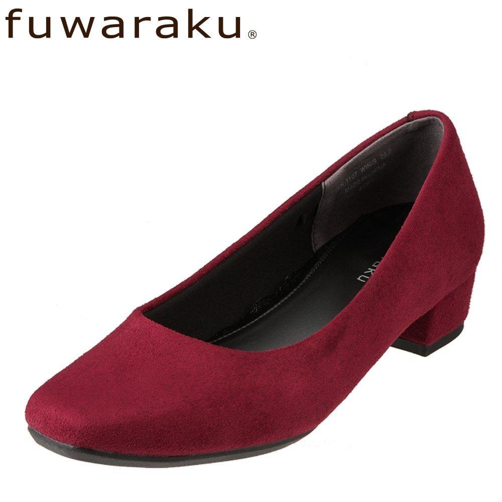 [フワラク] fuwaraku FR-1107 レディース | スクエアトゥパンプス 撥水 | ローヒール 太めヒール 歩きやすい | オフィス 通勤 仕事 | 大きいサイズ対応 24.5cm 25.0cm 25.5cm | ワイン