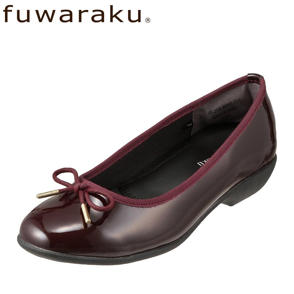 [フワラク] fuwaraku FR-2110 レディース | パンプス | 防水 | 幅広 | 小さいサイズ対応 21.5cm 22.0cm 22.5cm 大きいサイズ対応 25.0cm 25.5cm | ワイン×エナメル