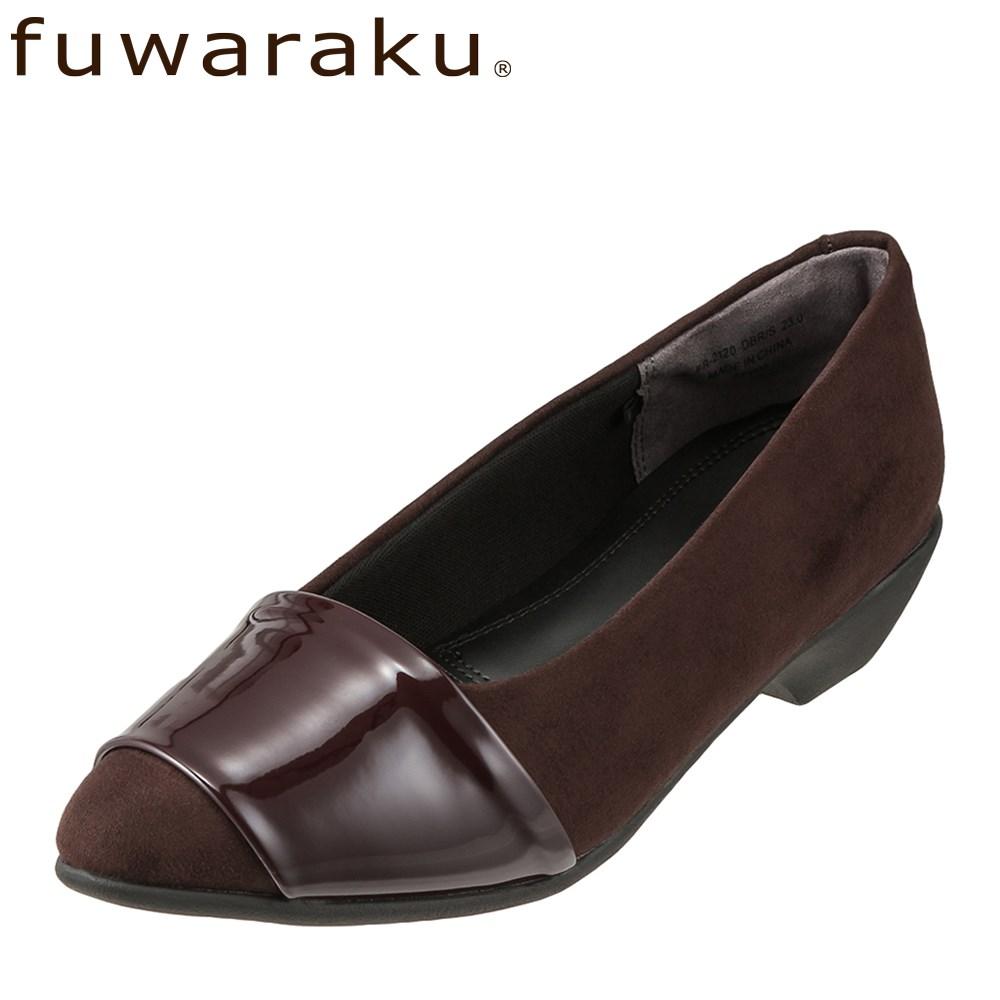 [フワラク] fuwaraku FR-2120 レディース | パンプス | 防水 | 幅広 | 小さいサイズ対応 21.5cm 22.0cm 22.5cm 大きいサイズ対応 25.0cm 25.5cm | ダークブラウン×スエード