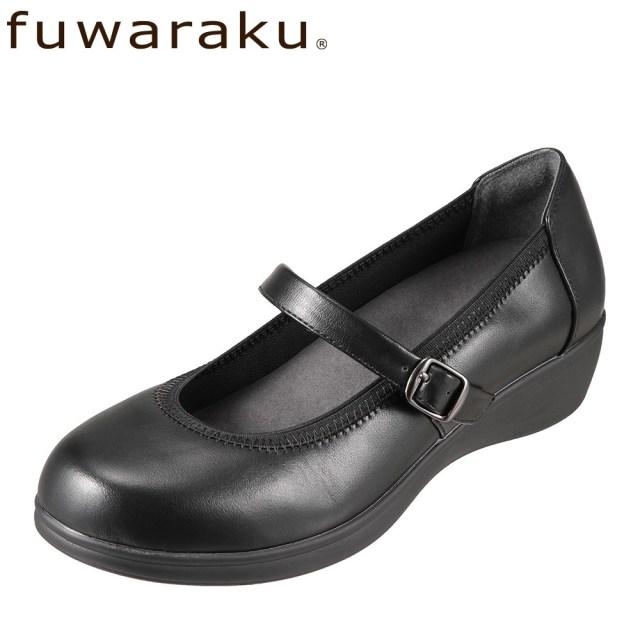 [フワラク] fuwaraku FR-4002 レディース | コンフォート パンプス ストラップ 防水 | 抗菌 防臭 ウェッジソール 幅広 ワイド設計 | オフィス 仕事 立ち仕事 カジュアル | 大きいサイズ対応 | ブラック
