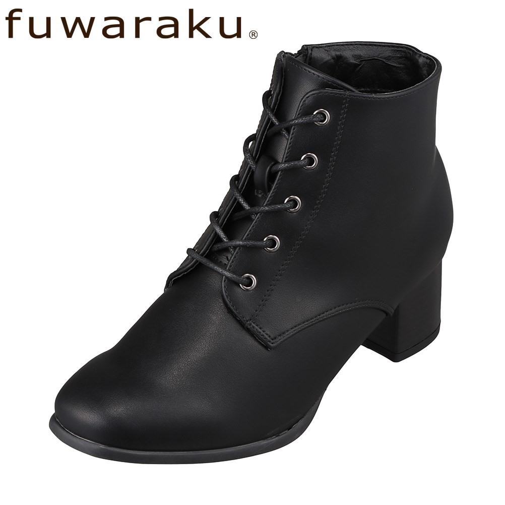 [フワラク] fuwaraku FR-1504 レディース | レイン・スノー | ブーツ レースアップ | 防水 雨の日 | 小さいサイズ対応 大きいサイズ対応 | ブラック