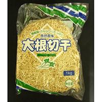 【常温】大根切干(中国産 天日干) 1KG (中国産/農産加工品【常温】/野菜)