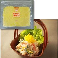 【冷凍】SM錦糸たまごN(細切り) 500G (キユーピー株式会社/卵加工品/和風卵)