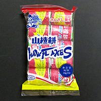 【常温】サンザシ(山査餅) 10個入 (丸京/農産加工品【常温】/その他)