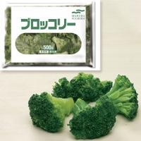 【冷凍】ブロッコリーM  IQF(中国) 500G (マルハニチロ/農産加工品【冷凍】/茎菜類)