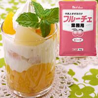 【常温】フルーチェピーチ 業務用 1KG (ハウス食品/デザートの素)