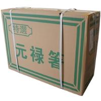 白楊8寸元禄 4.8mm YTL紺箱 5000膳