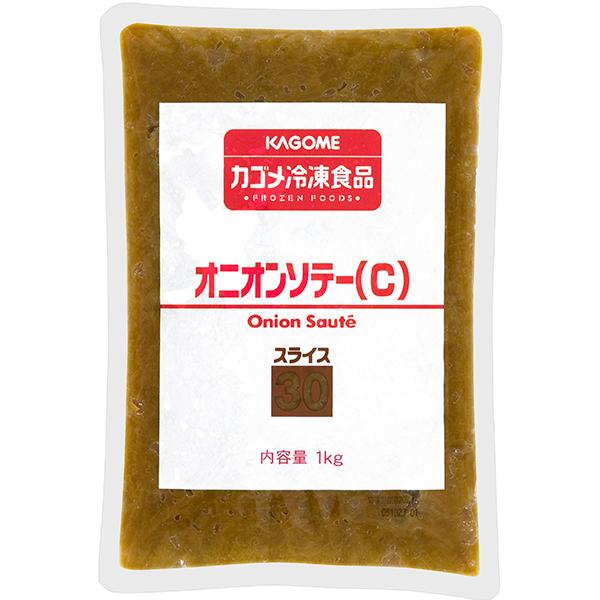 【冷凍】オニオンソテー(C)スライス30 1KG (カゴメ/農産加工品【冷凍】/茎菜類)