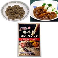 【常温】香辛館カレーフレーク 1KG (テーオー食品/カレー/カレーフレーク)