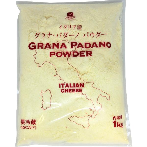 【冷蔵】グラナパダーノ100%パウダー(粉) 1KG (ムラカワ株式会社/チーズ/粉チーズ)