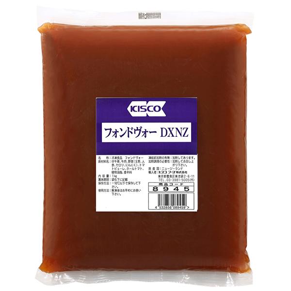 【冷凍】フォンドヴォーDXNZ 1KG (キスコフーズ/洋風ソース/その他)