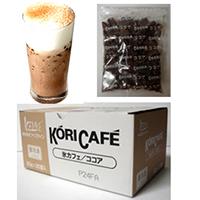 【冷凍】氷カフェココア 60G 20食入 (アイスライン/シャーベット)