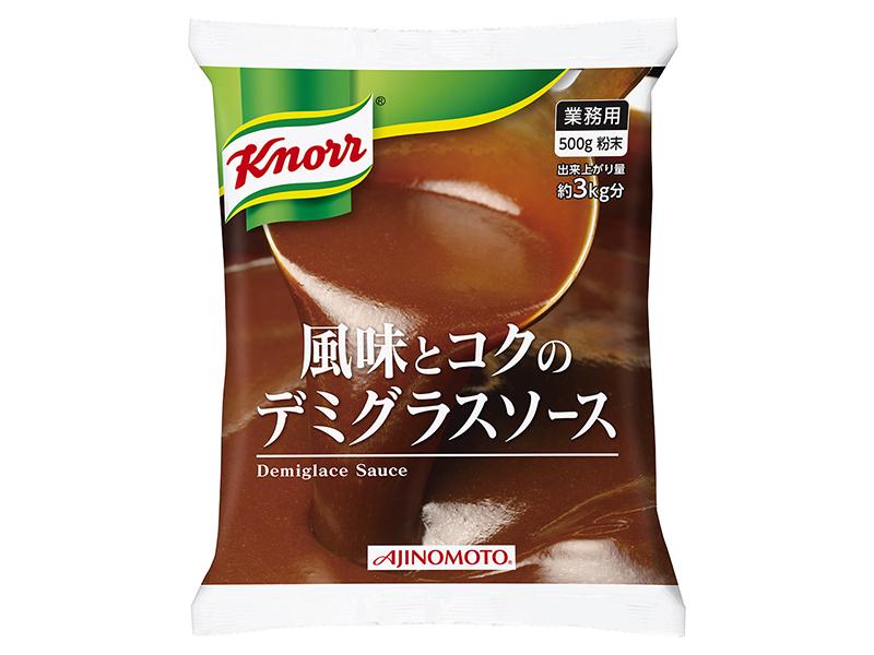 【常温】クノール 風味とコクのデミグラスソース 500G
