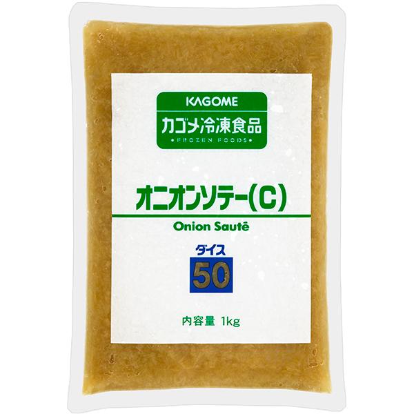 【冷凍】オニオンソテー(C)ダイス50 1KG (カゴメ/農産加工品【冷凍】/茎菜類)