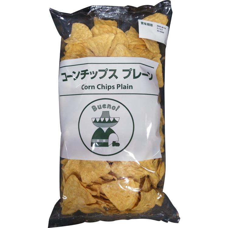 【常温・冷凍】レシピ/アボカドディップ