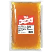 【冷凍】オマールコンソメ 1KG (キスコフーズ/洋風ソース/その他)