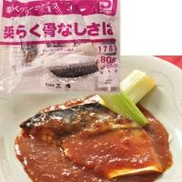 【冷凍】楽らく骨なしさば 80G 5食入 (株式会社大冷/魚/骨なし切り身)