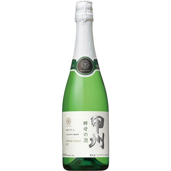 【冷蔵】勝沼ワイナリー) マンズワイン 甲州 酵母の泡 白ラベル 720ML (キッコーマン食品/スパークリングワイン)