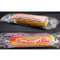 【冷凍】スイートコーンジャンボ 1本 (ライフフーズ株式会社/農産加工品【冷凍】/コーン)