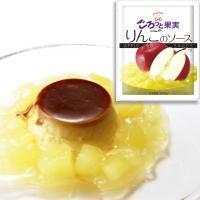 【冷凍】ごろっと果実 りんごのソース 200G