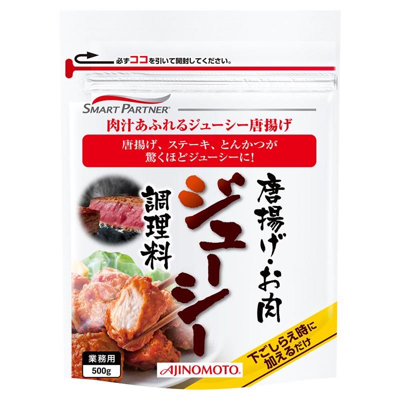 【常温】唐揚げ・お肉ジューシー調理料 500G (味の素/その他調味料)