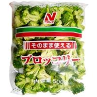 【冷凍】そのまま使えるブロッコリー 500G (株式会社ニチレイフーズ/農産加工品【冷凍】/茎菜類)