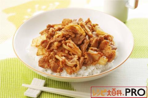 【常温・冷凍】レシピ/豚キムチ丼
