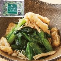 【冷凍】中国産 こまつ菜カット IQF  500G (神栄株式会社/農産加工品【冷凍】/葉菜類)