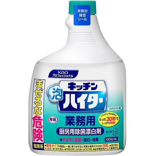キッチン泡ハイター 【つけかえ用】 1L