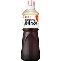 【常温】和風ドレッシング 香味わさび 1L (キユーピー株式会社/ドレッシング/和風)