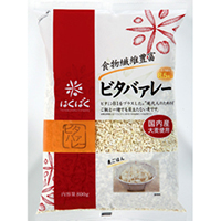 【常温】ビタバァレー 800G (株式会社はくばく/米/穀類)