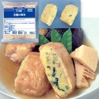 【冷凍】三色いなり 40G 25食入 (味の素冷凍食品/納豆・あげ)