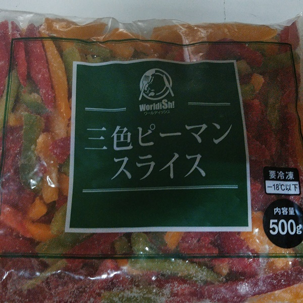 【常温・冷凍】レシピ/青椒肉絲炒飯