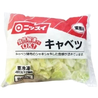 【冷凍】キャベツ(自然解凍) 500G (日本水産株式会社/農産加工品【冷凍】/葉菜類)