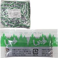 【常温】ミニ醤油 6G 200食入 (いし本食品工業/醤油/ハンディタイプ)