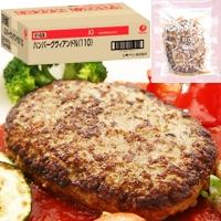 【冷凍】JGハンバーグヴィアンドN 110G 20食入 (日東ベスト株式会社/ハンバーグ)