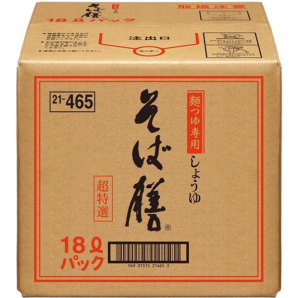 【常温】超特選そば膳(BIB) 18L (ヒゲタ醤油/醤油/ボックスタイプ)