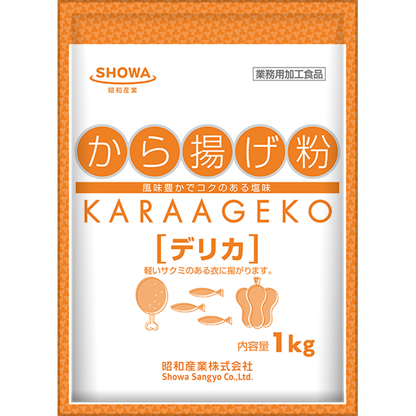 【常温】唐揚粉デリカ 1KG (昭和産業株式会社/粉/てんぷら・唐揚粉)