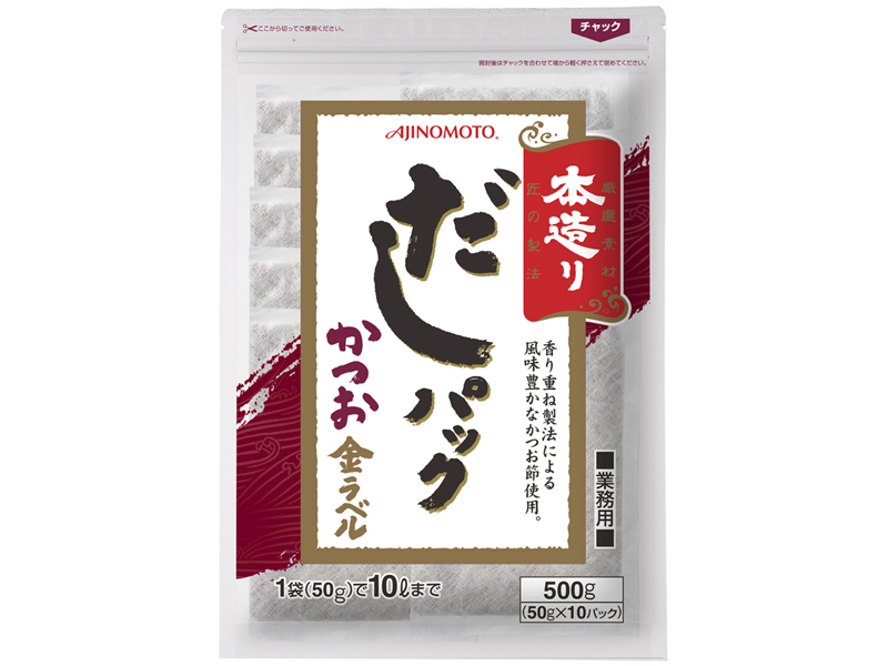 【常温】本造り だしパック かつお金ラベル 50G (味の素/水産加工品/乾物)
