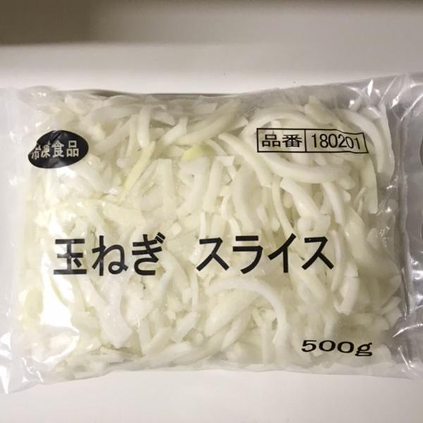 【常温・冷凍】レシピ/ジャーマンポテト