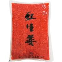 【常温】竹印 紅生姜みじん切り 1KG (株式会社ジーエスフード/漬物)