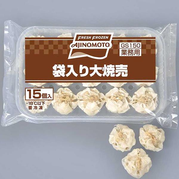 【冷凍】袋入り大焼売(トレー袋) 約26G 15食入 (味の素冷凍食品/中華調理品/シュウマイ)
