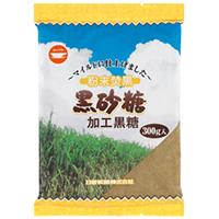 【常温】カップ 粉末焚黒 黒砂糖 300G (日新製糖株式会社/糖類)