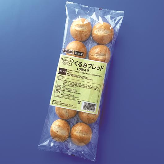 【冷凍】くるみブレッドPTO3  22G 10食入 (テーブルマーク/洋風調理品/パン)
