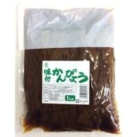 【冷蔵】味付干ぴょう整列 18cmカット 1KG (富岡食品/惣菜)