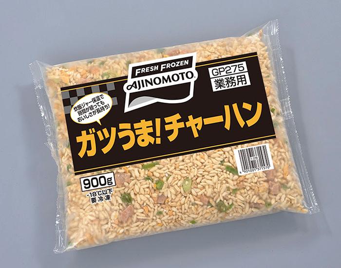 【冷凍】ガツうま!チャーハン 900G