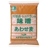 【常温】料理店 合わせ麦みそ 1KG (ハナマルキ株式会社/味噌/その他味噌)